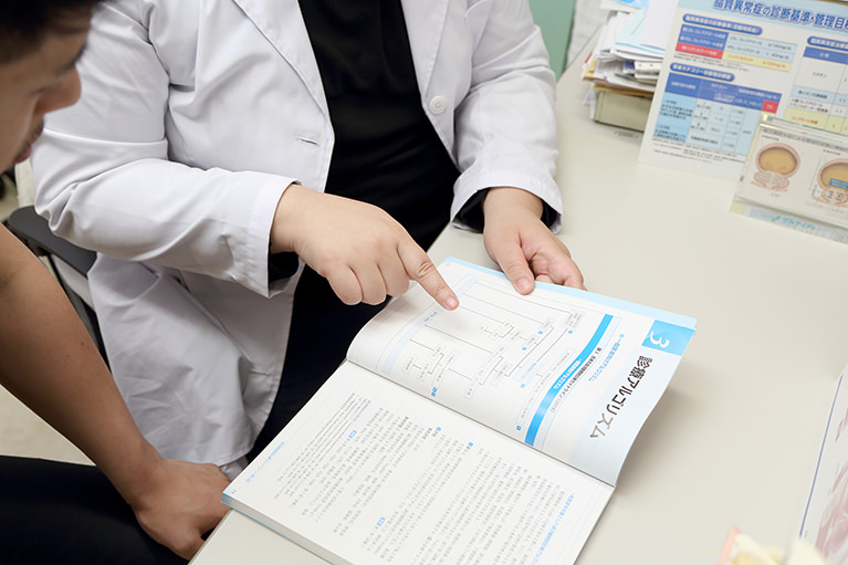 当院の診療